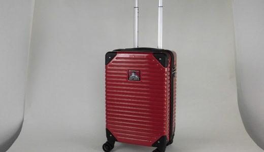 小旅行にぴったりな大容量キャリーケース 300円ロッカーにも対応!