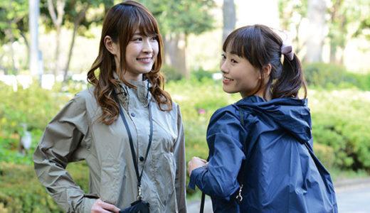 """もうすぐ梅雨!""""Makku""""のレインウェアとバッグでお出かけも快適"""