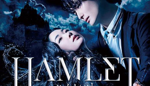 『ハムレット』や『CITY』実力派キャストが好演【5月公開舞台】