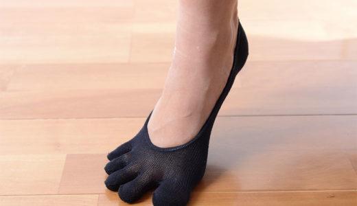 """梅雨や夏に気になる足のニオイ…""""和紙""""から作った靴下で快適に"""