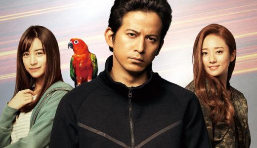 【6月公開映画】人気小説、コミックが映画化!主演に岡田准一、篠原涼子