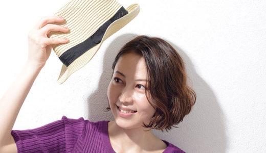 夏の紫外線から髪と頭皮を守る〜予防と対策〜