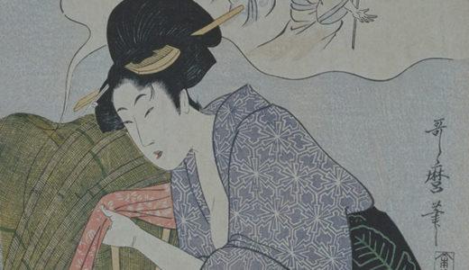 江戸文化の幽霊に出会う【8月開催のアート展】