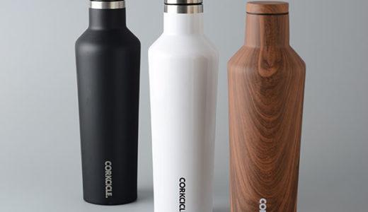 洗練されたデザインで大ヒット!保温性も優れたボトル「コークシクル」