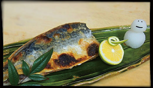 希少な「金華サバ」を手軽に 美味しく食べてキレイになれる!