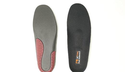 カンタン! 履いて歩くだけで歩行バランスを改善「O 脚・X 脚インソール」