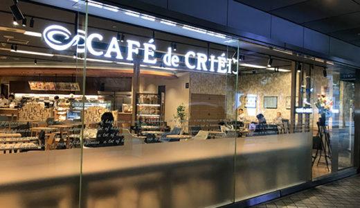 テクノロジーを活用した次世代型カフェ・ド・クリエが誕生!
