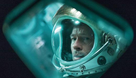 ブラッド・ピット最新作は「宇宙」 邦画も注目【9月公開映画】