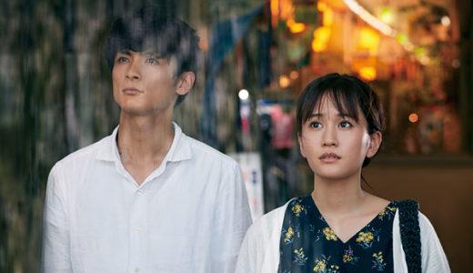 「映画オタクな監督が作る作品は絶対面白い」 前田敦子『葬式の名人』