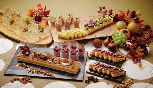 秋の味覚やハロウィーンを楽しむ Today's Dinner
