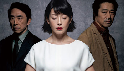 「ハムレット」からSexyZone菊池風麿の初主演作まで【9月公開舞台】