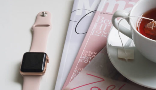 新モデル発表?Apple Watchで仕事もプライベートもポジティブになる