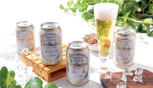 「美食女子」3年連続金賞!本場ドイツの味を残したノンアルビール