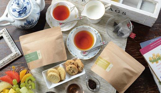 アフタヌーンティーを楽しむ女子会にピッタリ♪スリランカの高貴な紅茶♪