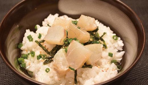 鯛めしや海鮮サラダ、おつまみに 旨味と香りが詰まったたいの生ハム