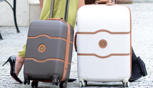 上品な可愛らしさで旅をクラスアップしてくれるスーツケース