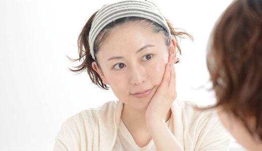 お肌のダメージを徹底的にリカバリー 自宅で簡単にできるアフターケア