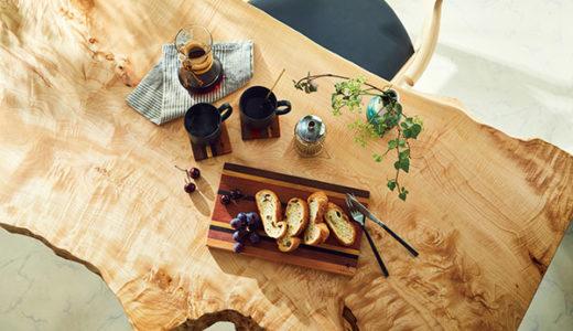 天然無垢材のキッチン小物が食卓をスタイリッシュに演出