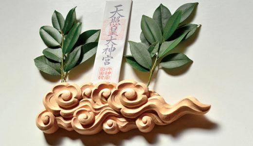 伊勢神宮の御用材「木曽ヒノキ」に彫る「雲」を一家の神棚に