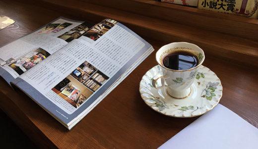 あなたに必要な本が見つかるブックカフェ♪ 「コトノハ」に行ってみた
