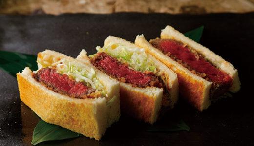 西麻布で大人のディナー♪ 牛カツサンドに鯛パフェ、季節限定モンブランも!
