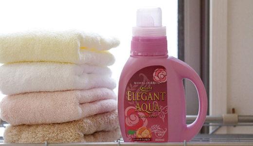 おしゃれ着も自宅で簡単に洗える カシミヤも洗濯機で洗えるプロ用洗剤