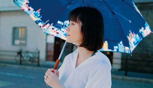 パッと開けば物語溢れる雨傘に 贈り物にもなる作家と職人が織りなす1本