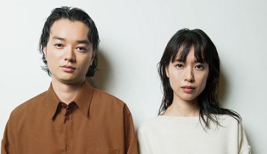 【対談】戸田恵梨香×染谷将太「家族」に対する想い『最初の晩餐』