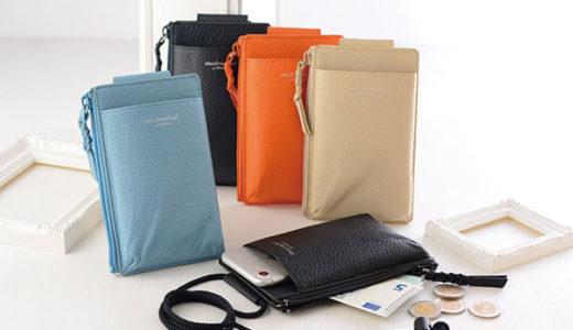 キャッシュレス時代のスマートアイテム!財布と一体になったスマホケース