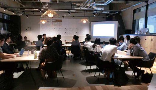 新宿駅チカでイベントができる ケータリング可能なコワーキングスペース