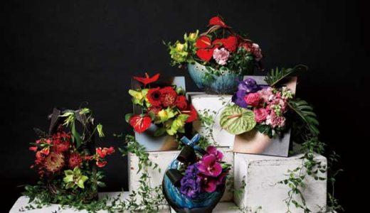 贈り物の定番 花を「信楽焼」に生ければ芸術的な逸品に