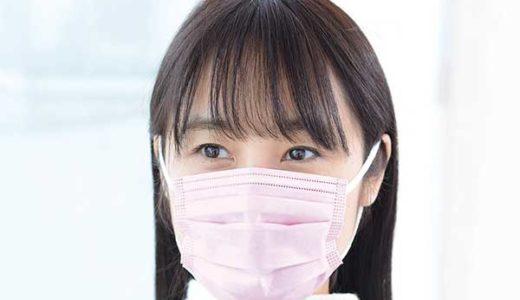 ウイルス対策しつつかわいさも重視 耳が痛くならないピンクのマスク