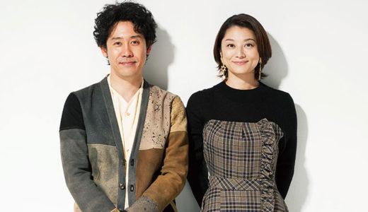小池栄子・大泉洋がW主演 二人の息があった笑える映画『グッドバイ』
