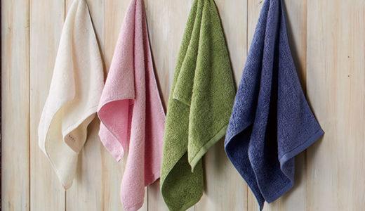 タオルも上質にこだわるなら 美しい日本の伝統色を表現した逸品