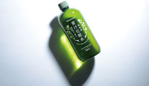 ロフトやマツキヨで買える!青汁エキスを配合した化粧水