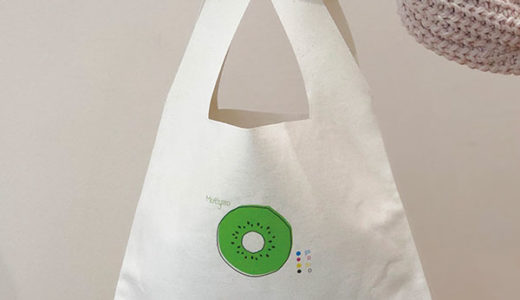 エコグッズでSDGsに取り組む 端材で作ったバッグや彫刻がかわいい