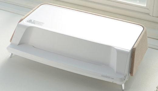 デスク周りをスッキリさせて効率アップ 充電もできるモニタースタンド