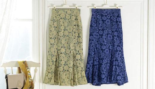 春コーデ【チューリップスカート】 きれいめもカジュアルもこの一着で♪