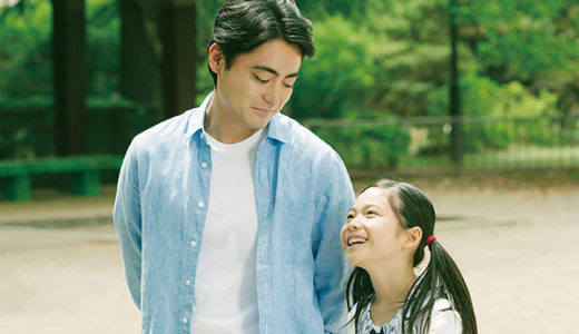 仕事と育児の両立に悩む父親演じる山田孝之に注目【4月公開映画】