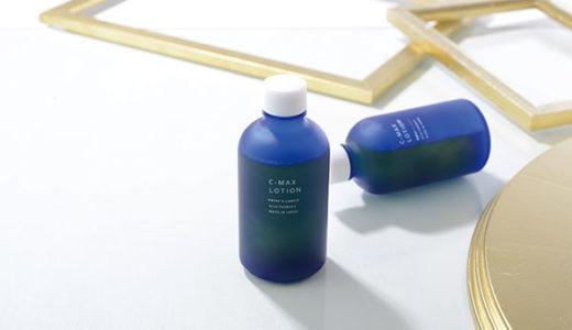 毛穴の開き・皮膚のたるみは【高濃度ビタミンC誘導体】化粧水で解決!