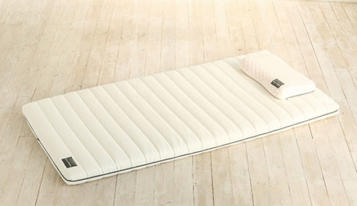 【マットレス】腰痛・寝付きの悪さはこれで解決!良質な睡眠でより活動的に