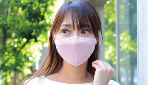 機能性・デザイン性に優れ小顔効果も【洗えるマスク】で毎日を快適に