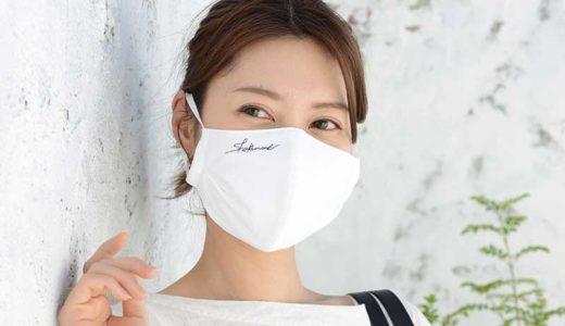夏につけてもサラサラすっきり!紫外線対策も可能な【洗えるマスク】