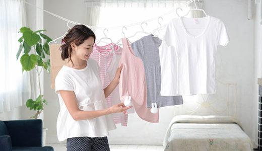 洗濯物の「乾く」を通知!IoTで家事のストレス軽減