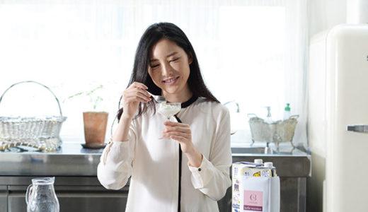 おうちで作る簡単豆乳ヨーグルト 手軽に腸内環境を整えて♪