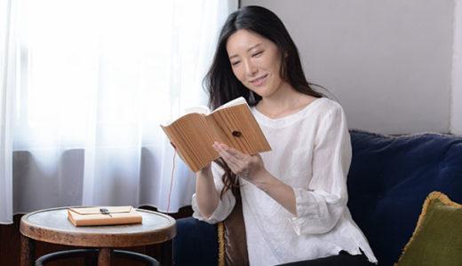 杉で作った木目調のブックカバー 自然の香りが読書に没頭させてくれる