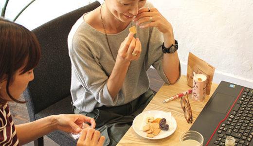 【おやつ宅配サービス】オフィスの置きお菓子はカラダに良いものを♪