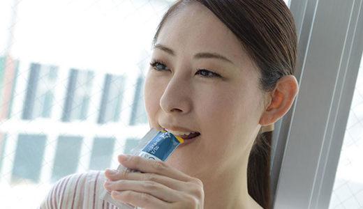 【美容液&サプリ】20歳過ぎて減少するコラーゲンは内と外からW摂取