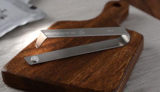 パウチ加工食品をサッと開封「パウチオープナー」プロ仕様のスゴ技アイテム