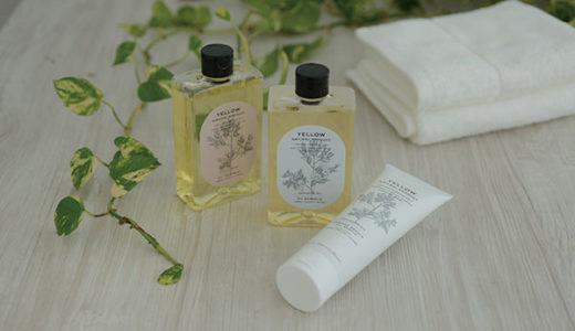 美容液で洗うシャンプー・トリートメント 髪と頭皮をしっかり保湿